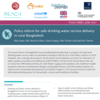 REACH policy brief cover